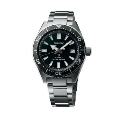 Seiko Prospex Diver's  200